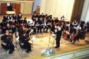 19 2005 Conservatoire Grand Hall